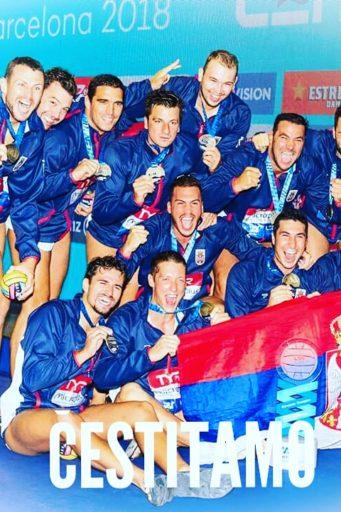 Čestitamo vaterpolo reprezentaciji Srbije na istorijskom uspehu